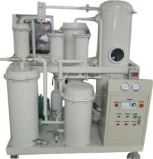 White hydraulic oil purification plant,cheap oil treatment machine