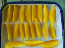 Canned SlicedYellow Peach