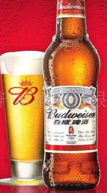 BUDWEISER products,China BUDWEISER supplier