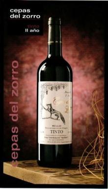 Spanish Red Wine. Designation of Origin.