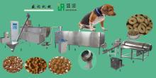 Pet dog food extruder equipment plant