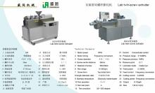 Lab used  twin   screw   extruder  for food