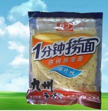 Cart Noodle