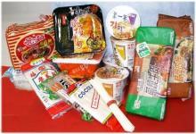 Noodles Bag