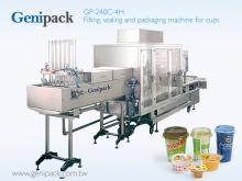 Машина для наполнения, герметизации и упаковки стаканов