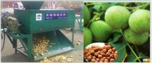 Sale Green walnut peeling or shelling machine nut sheller