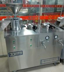 Soy milk machine soy milk maker machine soybean milk maker soymilk maker