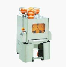 Sale fruit orange slow juicer maker machine juice extractor machine