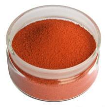 Synthetic Beta-Carotene 7235-40-7 1% Emulsion