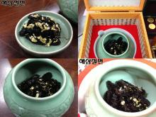 sea cucumber original jelly