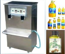 Semi automatic liquid oil fill or filling machine
