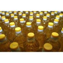 Sunflower Oil wiht High Quality for sales