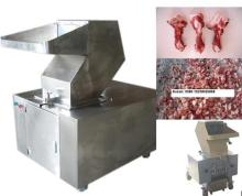 Sale animal bone meat grinder crusher machine