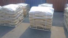 Factory selling! Sodium Acetate Anhydrous E262