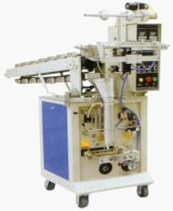 Snack food potato chips packing machine