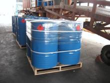 Butyl  Acrylate 99.5%