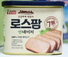 LOTTE Canned Luncheon Meat - Original