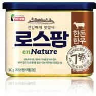 LOTTE Canned Luncheon Meat - Hanwoo