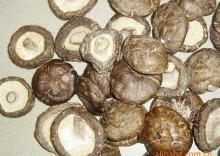 Dried Shiitake Mushroom Whole