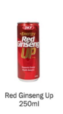RED GENSEND UP