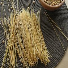 Organic gluten free spaghetti