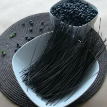 Organic free from GMO Black Bean Spaghetti (Linguine)
