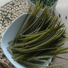 Organic Vegan Green Soybean Fettuccine pasta