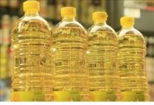 Refined sunflower oil and vegetable oil