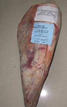 Australian Lamb Leg
