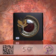 5gr sargol saffron