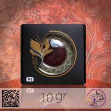 10gr sargol saffron