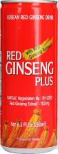 RED GENSEND PLUS