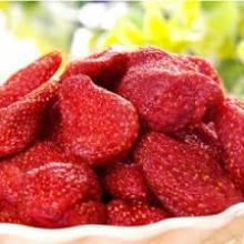 high quality dried strawberry