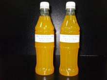 Water Soluble Lutein