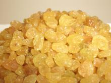 XINJIANG GOLDEN RAISIN