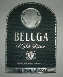 custom stannum vodka bottle label,noble vodka label for glass bottle