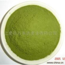 Health/Dietetic Drink Tea Alfalfa Powder 100% Pure Low Price