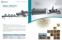 Floating fish food production plant