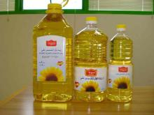 Refined Sunflower oil from South Africa