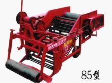 Agriculture machine peanut or potato harvester machine