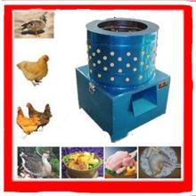 Sale stainless steel chicken duck goose poultry plucker machine