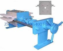 Filter press Zhengpu XG400 Membrane Filter Press