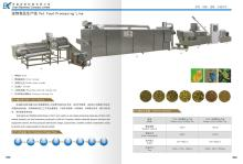 The cat food/dog food/ Particles of fish food Machinery production line