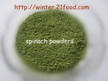 spinach powders 001