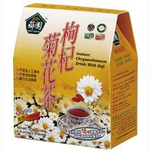Instant Chrysanthemum Drink with Goji (Box)