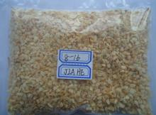 diced garlic granule