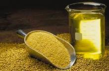 soybean oil, degummed soybean oil