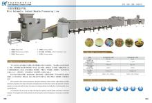 Small instant noodles production equipment