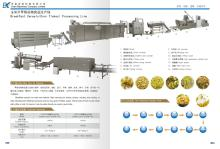 Breakfast cereal  corn   production   line