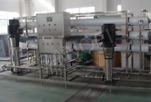 Two Stage Reverse Osmosis Water Treatment